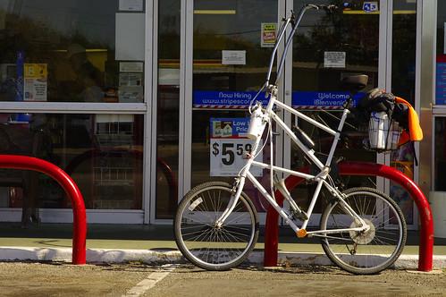 bike rockport k20d