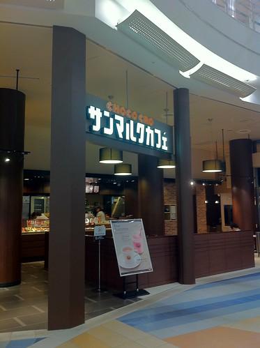 SAINTMARC Cafe in Kinshicho