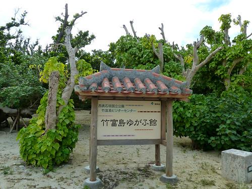 Island Center