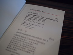 Menu, Geisha Specialty Coffee, Burlington Square, Bencoolen Street