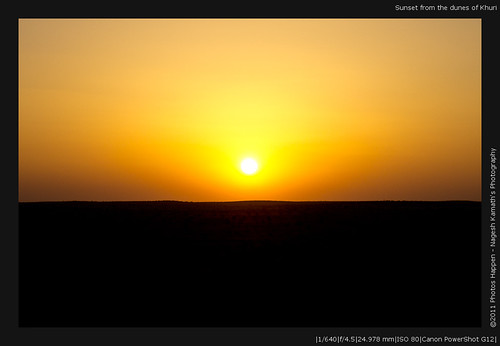 Sunset from the dunes of Khuri