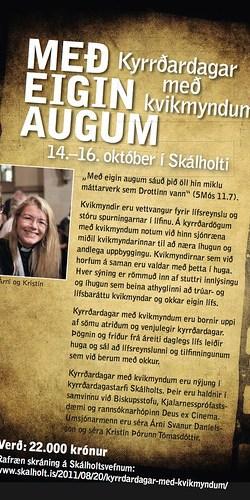 Með eigin augum - kyrrðardagar með kvikmyndum