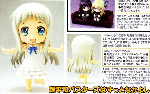 Nendoroid Menma and Nendoroid from Haganai (inset)
