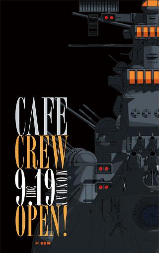 YamatoCafeCrew