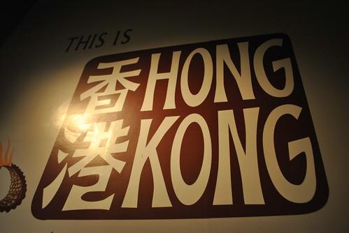 HKM:  It sure is