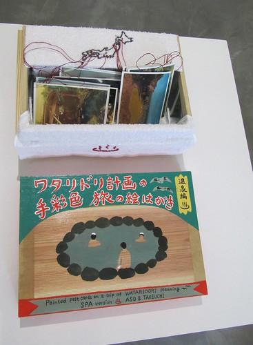 """Painted Postcards on a trip of WATARIDORI painting - SPA ver."" - Watadori Project"
