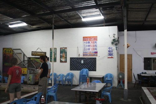 [台湾2.5] 尚好釣蝦場