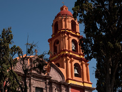 Oratorio de San Felipe Neri. Casa de Loreto, S...