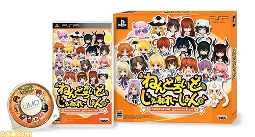 Nendoroid Generation limited edition pack