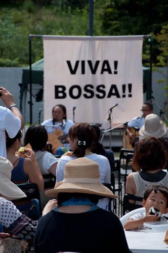 VIVA BOSSA !! 8
