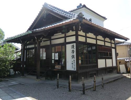 Daikokudo