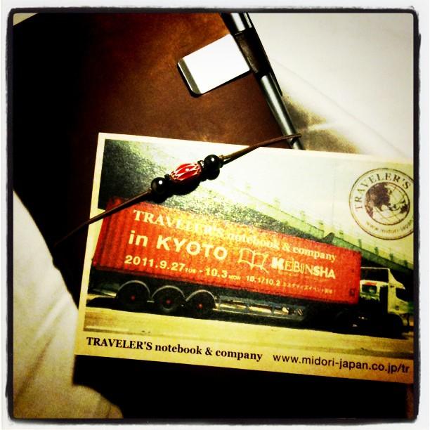 トラベラーズノートの京都イベント案内ハガキが届いてた!嬉しいー!でも行けないー!(涙)