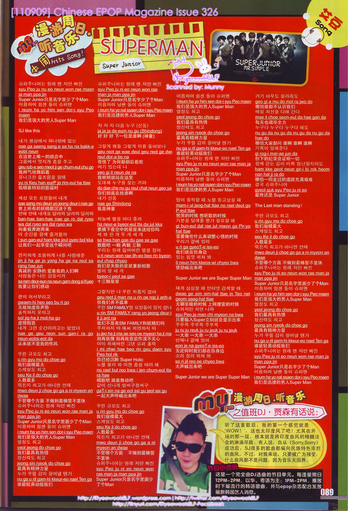 Chinese Epop [326] - PG 3