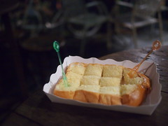 Sugar Toast, NokBan Cafe, Talad Rod Fai, Bangkok