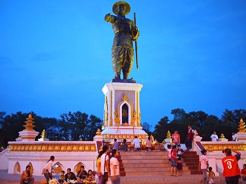 Chao Anouvong Park, Vientiane, Laos