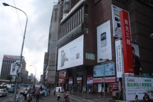 [台湾2.5] 台北駅前