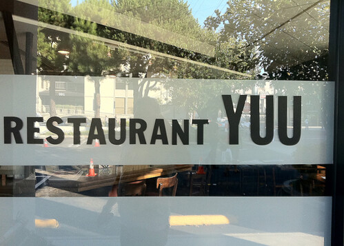 Sushi Bar YUU, Sawtelle Avenue, Los Angeles, CA