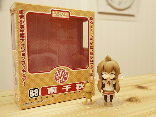 Nendoroid Minami Chiaki