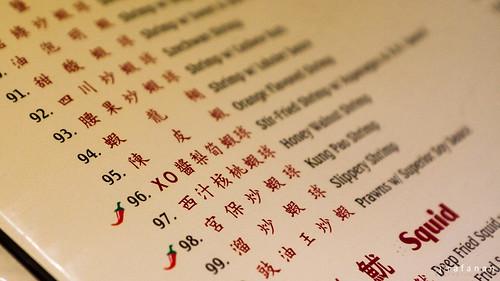 9-10-11_Chinatown_LittleTokyo-1949
