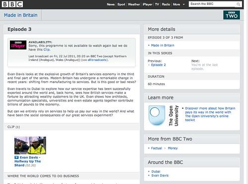 OU BBC prog page link