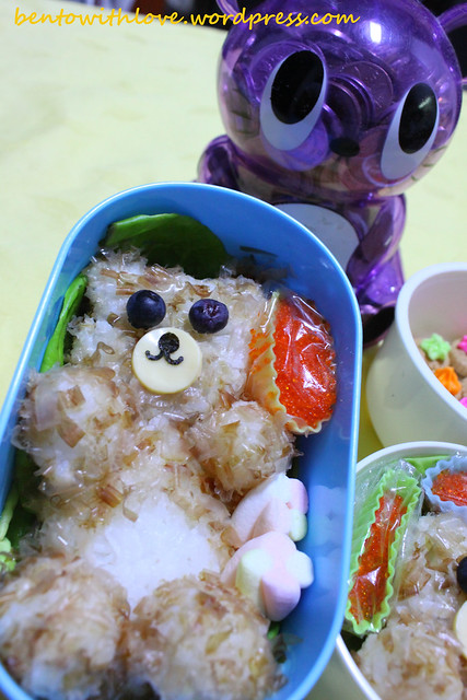 Mummy Bear Bento for him
