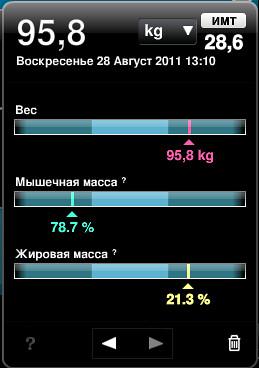 Снимок экрана 2011-08-28 в 14.51.55