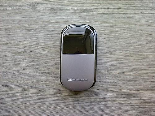 Pocket WiFi GP02