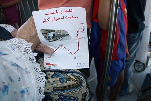 Arabic light rail map