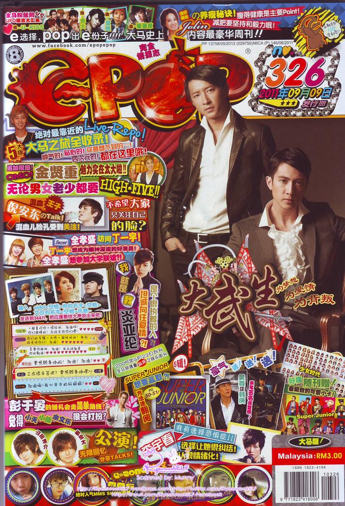 Chinese EPOP [326] - Hangeng & Wuchun COVER