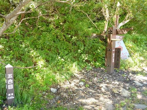 吉田口登山道 五合目 標高2305m. 一合目から富士山に登る Climbing Mt.fuji, from the starting point of Yoshidaguchi Climb Trail