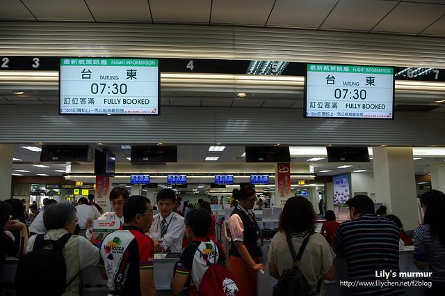 七點半飛往台東的班機全數客滿!還好我們已經訂位了~只是劃位運氣不好,沒有窗邊的位置了...