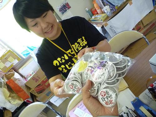 陸前高田ボランティアセンター, 陸前高田でボランティア (「手を貸すぜ 東北」レーベン隊) Japan Earthquake Recovery Volunteer at Rikuzentakata, Iwate pref. Deeply Affected Area by the Tsunami