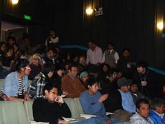 Presentación del Ministerio de Cultura Propuesta Cinematografía