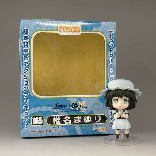Nendoroid Shiina Mayuri and her box