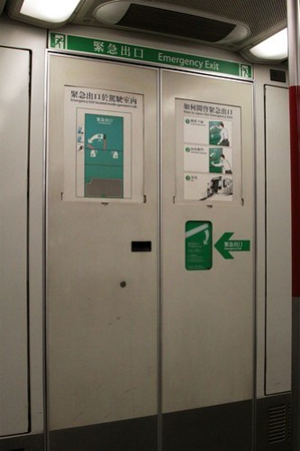 Emergency exit on a MTR train in Hong Kong