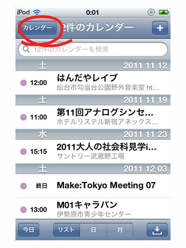 PRsbp_2011-11-08 15_50_54 +0000