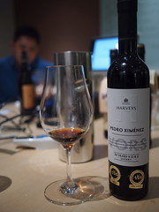 Harvey's Pedro Ximinez Sherry