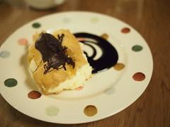 Eclair, Wimbly Lu Chocolates, 15-2 Jalan Riang