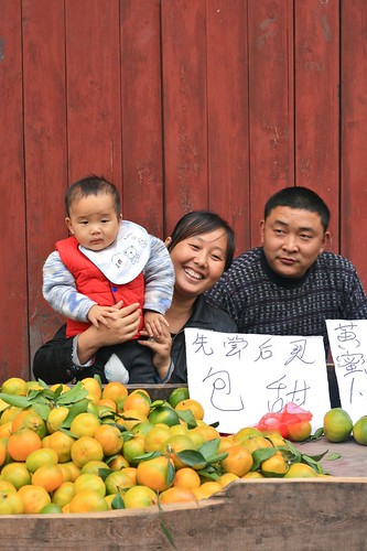 Smiles on Shantang Jie