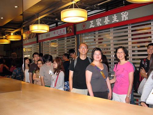 In line for breakfast in Taipei