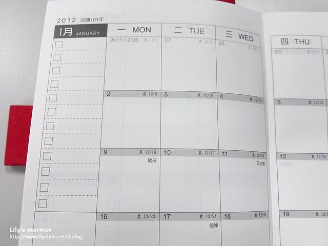 月曆的部份大致上差不多,不過左上角可以讓你列出這個月份的重點執行項目,還不錯,做完了就打勾。