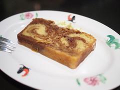 Orange Chocolate Swirl Cake, 40 Hands Coffee, Yong Siak Street, Tiong Bahru Estate