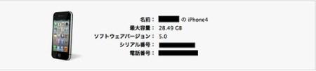 スクリーンショット 2011-10-13 4.44.39