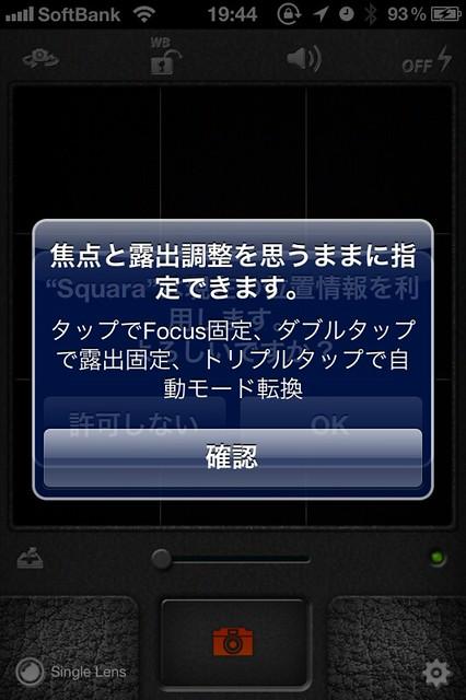 20111027194441