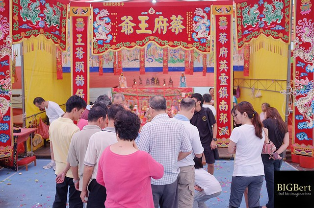 081011 Prayers at Zion Road