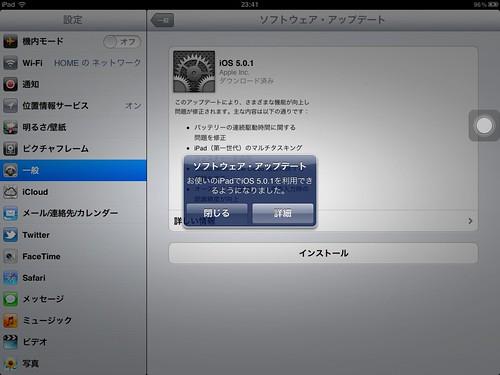 iPad 2 - 2
