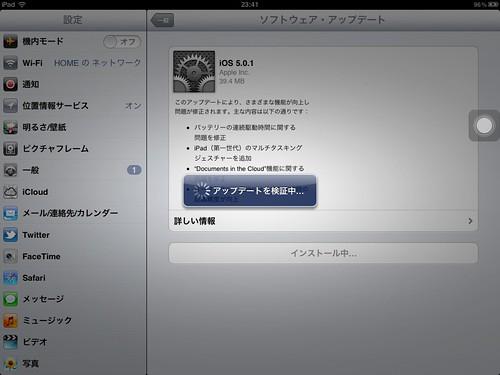 iPad 2 - 5