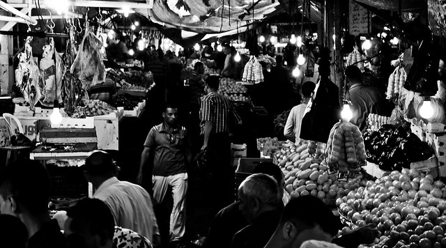 Amman - Downtown Vegetable Market