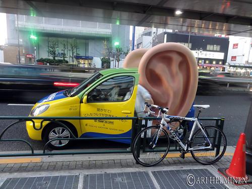 Car with BIG EARS!