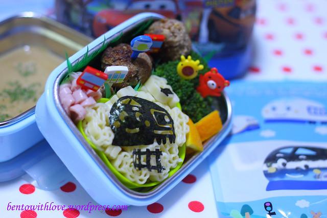 Shinkansen Bento